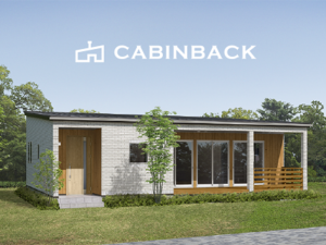 CABINBACK SOLD/OUT